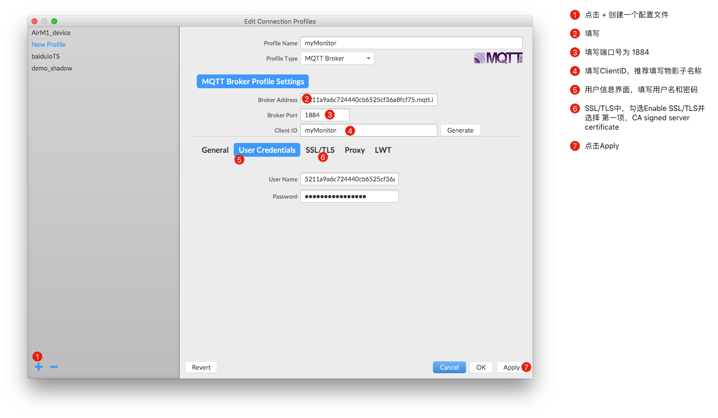 物接入IoT Hub-步骤五:通过MQTT fx 客户端测试连接-百度智能云
